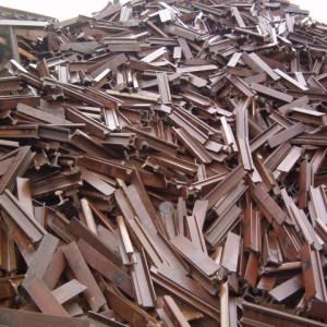 Металлолом стальной